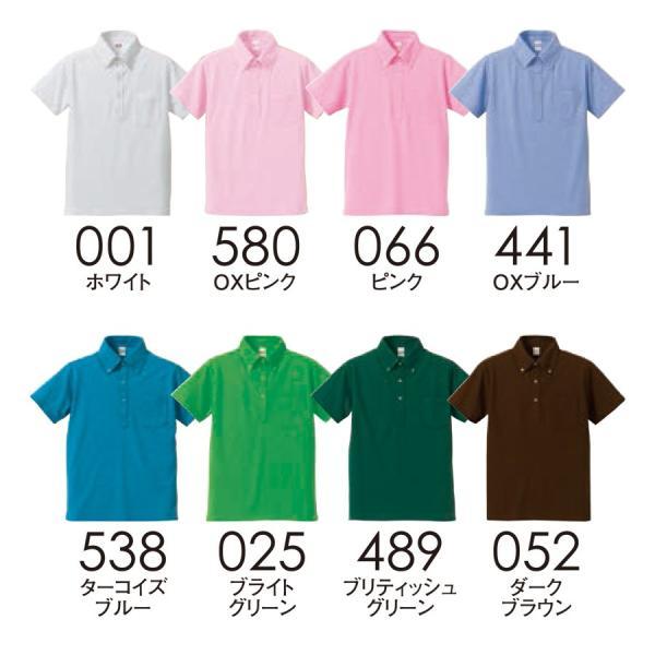 5.3オンス ドライカノコ ユーティリティーポロシャツ (ボタンダウン) (ポケット付) 5051-01 男女兼用 無地 XS〜XL|atta-v|02