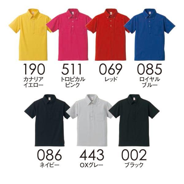 5.3オンス ドライカノコ ユーティリティーポロシャツ (ボタンダウン) (ポケット付) 5051-01 男女兼用 無地 XS〜XL|atta-v|03