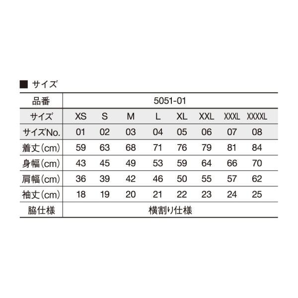 5.3オンス ドライカノコ ユーティリティーポロシャツ (ボタンダウン) (ポケット付) 5051-01 男女兼用 無地 XS〜XL|atta-v|04