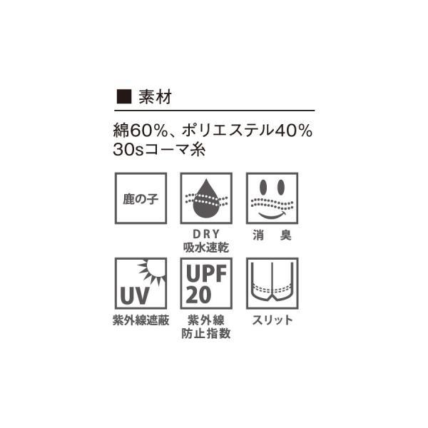 5.3オンス ドライカノコ ユーティリティーポロシャツ (ボタンダウン) (ポケット付) 5051-01 男女兼用 無地 XS〜XL|atta-v|05