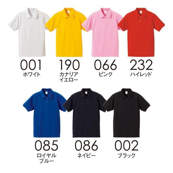 6.2オンス ドライ ハイブリッドポロシャツ ドライポロシャツ 5090-01 男女兼用 無地 XS〜3L|atta-v|02