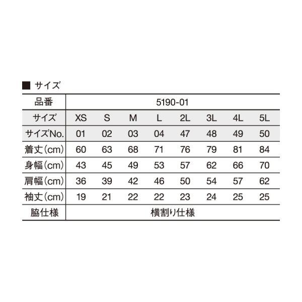 6.2オンス ドライ ハイブリッドポロシャツ ドライポロシャツ 5090-01 男女兼用 無地 XS〜3L|atta-v|03