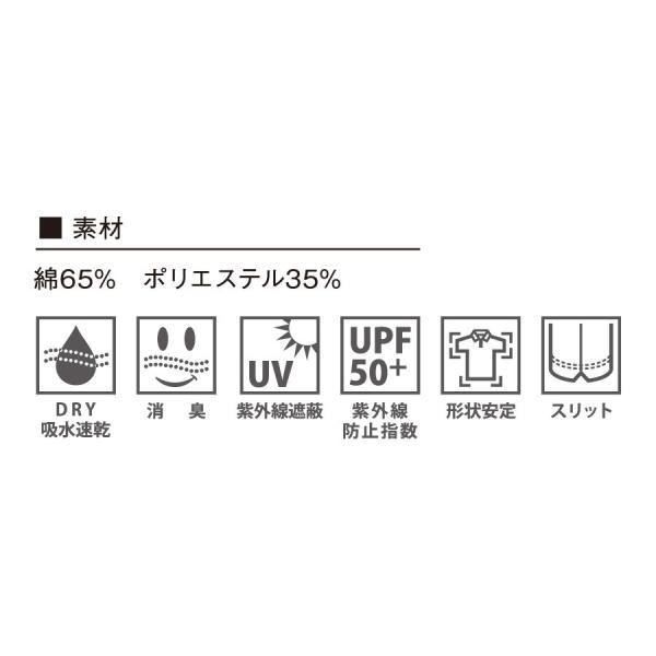 6.2オンス ドライ ハイブリッドポロシャツ ドライポロシャツ 5090-01 男女兼用 無地 XS〜3L|atta-v|04