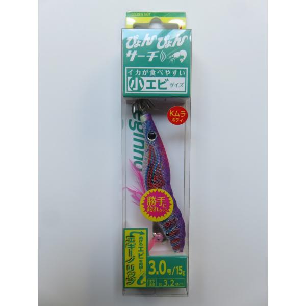 ヤマリア エギーノぴょんぴょんサーチ3.0号 R04 RG (レッドグレープ)