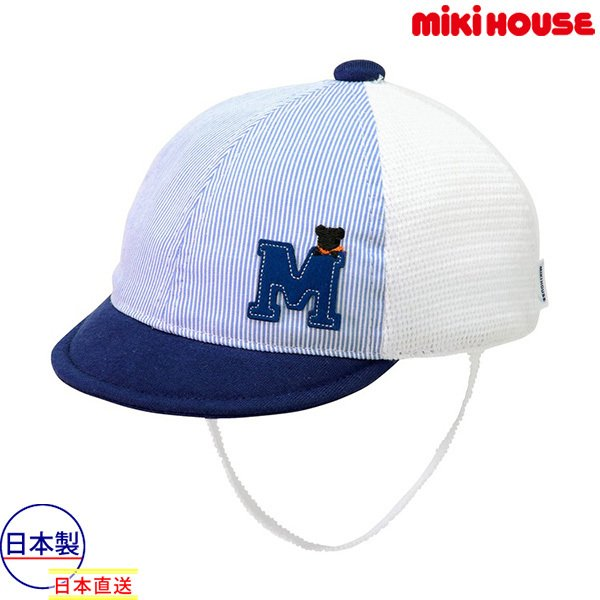 ミキハウス正規販売店/ミキハウス mikihouse Mワッペン付きメッシュキャップ(SS(40-44cm)・S(44-48cm))