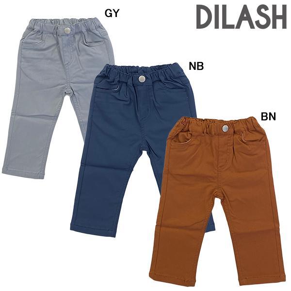 ディラッシュ DILASH パンツ(ストレート) (80cm・90cm・100cm・110cm・120cm・130cm)