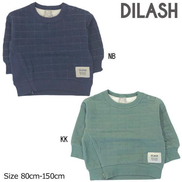 ディラッシュ DILASH キルティングトレーナー(100cm・110cm・120cm・130cm・140cm)