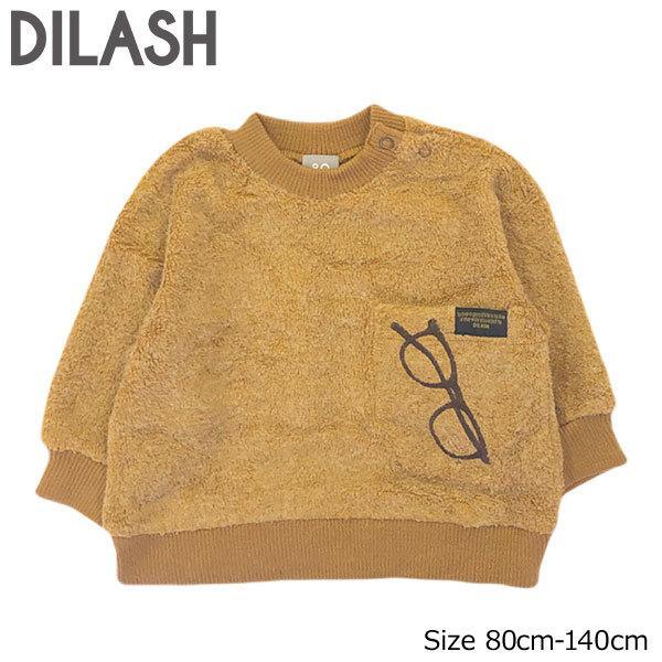 ディラッシュ DILASH めがね刺繍ポケット付き ブークレーニットトレーナー(130cm・140cm)