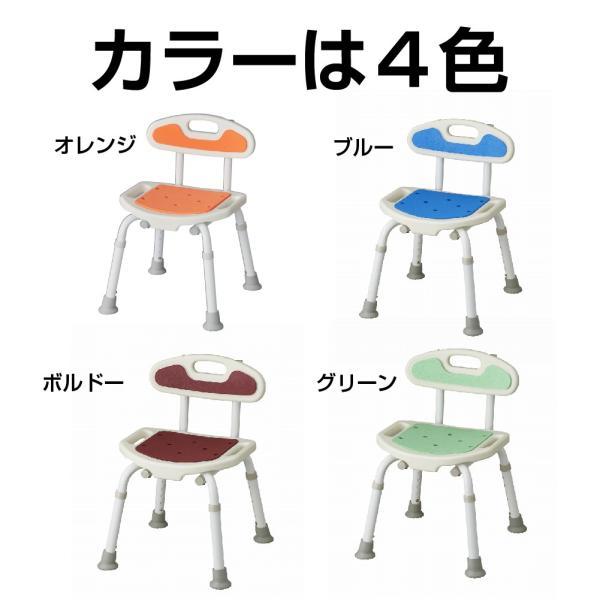 選べる4色 福浴コンパクトシャワーチェア オレンジ/グリーン/ブルー/ボルドー attakarental 02