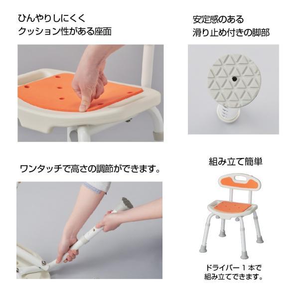 選べる4色 福浴コンパクトシャワーチェア オレンジ/グリーン/ブルー/ボルドー attakarental 04