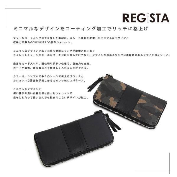 REGiSTA レジスタ 長財布 ウォレット サイフ メンズ レザー 合皮 無地 迷彩 カモフラ カモフラージュ サイフ 財布 ウォレット|attention-store|02