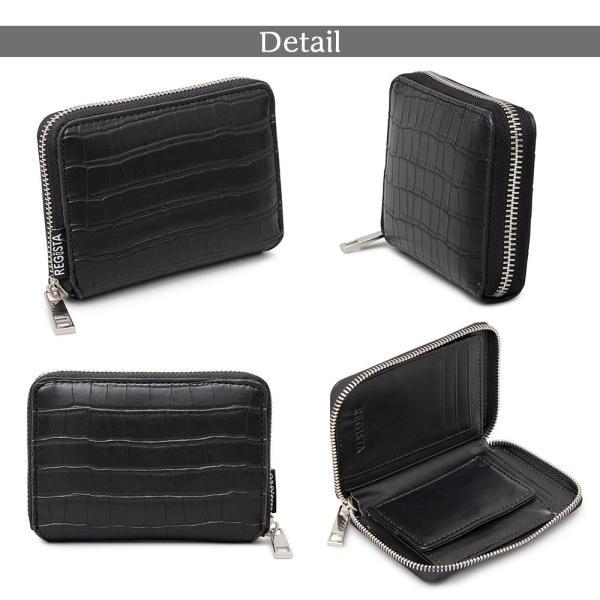 二つ折り 財布 フェイク クロコ 合皮 ラウンドファスナー メンズ レディース ブランド 誕生日 プレゼント ギフト|attention-store|12