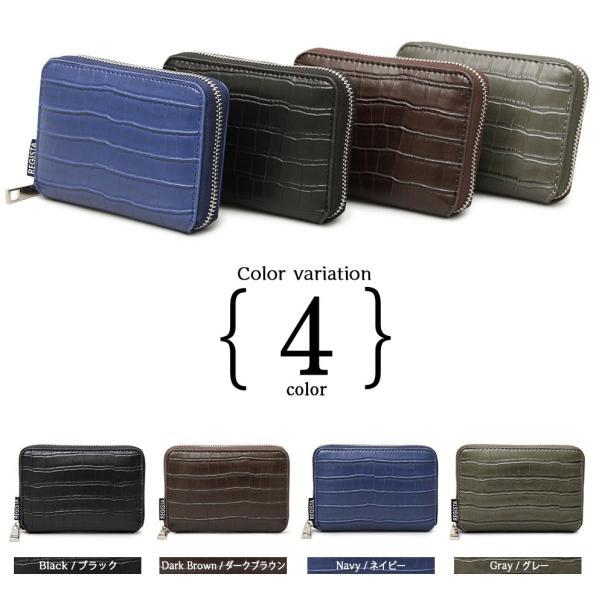 二つ折り 財布 フェイク クロコ 合皮 ラウンドファスナー メンズ レディース ブランド 誕生日 プレゼント ギフト|attention-store|13