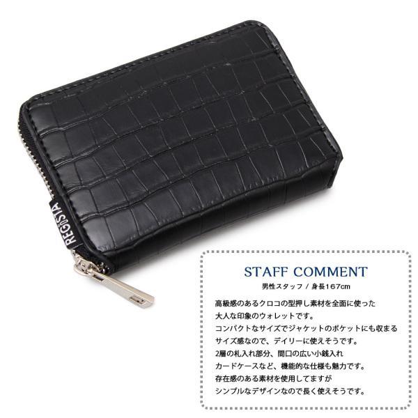 二つ折り 財布 フェイク クロコ 合皮 ラウンドファスナー メンズ レディース ブランド 誕生日 プレゼント ギフト|attention-store|14