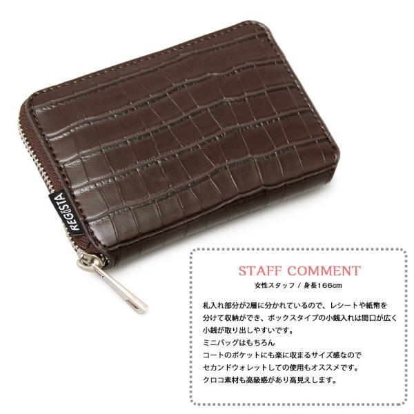 二つ折り 財布 フェイク クロコ 合皮 ラウンドファスナー メンズ レディース ブランド 誕生日 プレゼント ギフト|attention-store|15