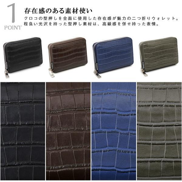二つ折り 財布 フェイク クロコ 合皮 ラウンドファスナー メンズ レディース ブランド 誕生日 プレゼント ギフト|attention-store|06