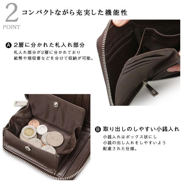 二つ折り 財布 フェイク クロコ 合皮 ラウンドファスナー メンズ レディース ブランド 誕生日 プレゼント ギフト|attention-store|07