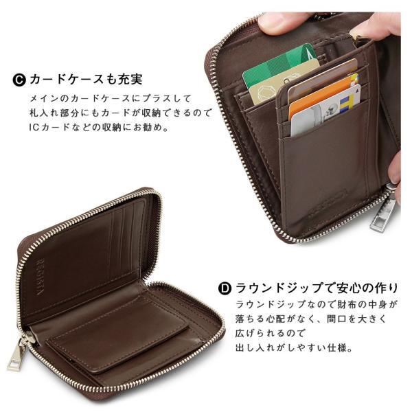 二つ折り 財布 フェイク クロコ 合皮 ラウンドファスナー メンズ レディース ブランド 誕生日 プレゼント ギフト|attention-store|08
