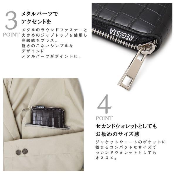 二つ折り 財布 フェイク クロコ 合皮 ラウンドファスナー メンズ レディース ブランド 誕生日 プレゼント ギフト|attention-store|09