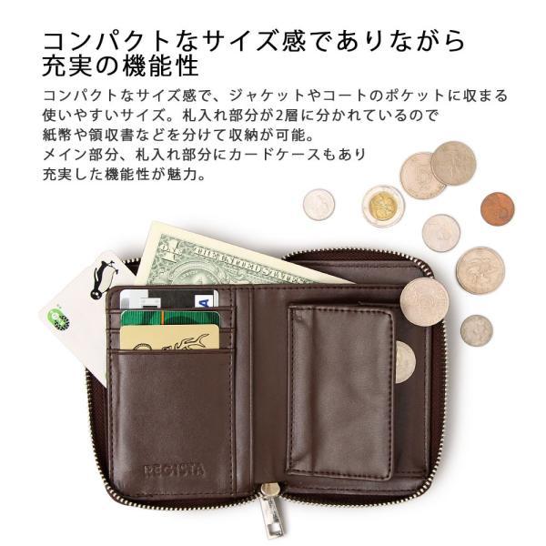 二つ折り 財布 フェイク クロコ 合皮 ラウンドファスナー メンズ レディース ブランド 誕生日 プレゼント ギフト|attention-store|10