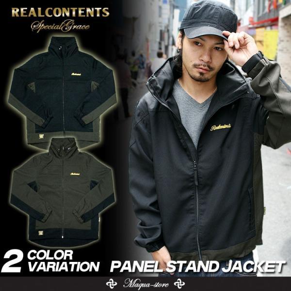 ジャージ メンズ ジャケット ブルゾン ナイロンスタンド REALCONTENTS リアルコンテンツ 大きいサイズ XL XXL アメカジ ストリート系 ファッション|attention-store