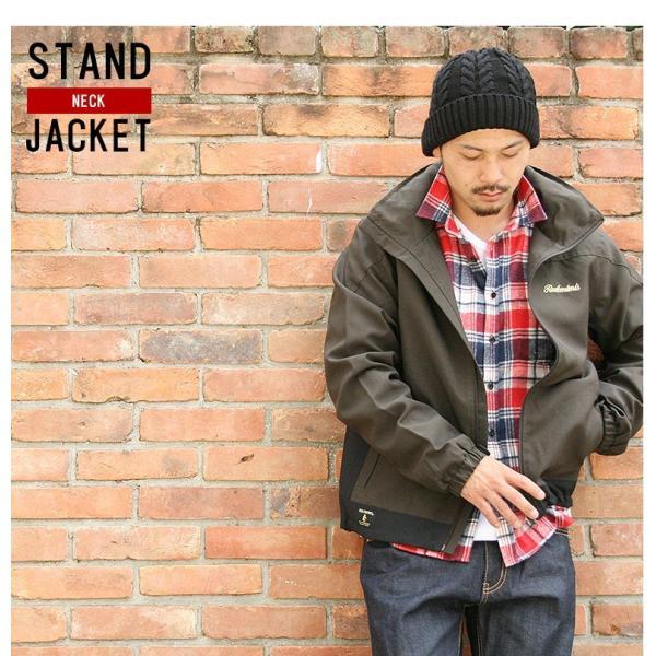 ジャージ メンズ ジャケット ブルゾン ナイロンスタンド REALCONTENTS リアルコンテンツ 大きいサイズ XL XXL アメカジ ストリート系 ファッション|attention-store|03