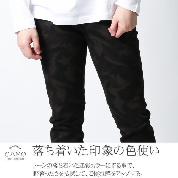 メンズ パンツ ボトムス ストレッチ カモパンツ カモパン ストレッチカモパンツ|attention-store|04