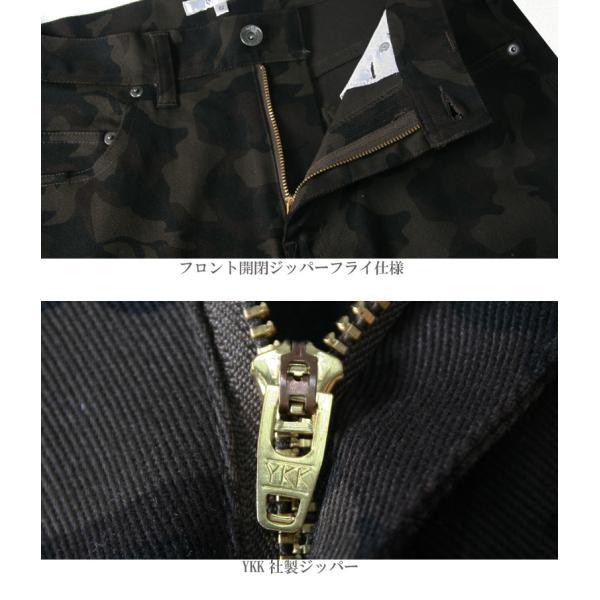 メンズ パンツ ボトムス ストレッチ カモパンツ カモパン ストレッチカモパンツ|attention-store|08