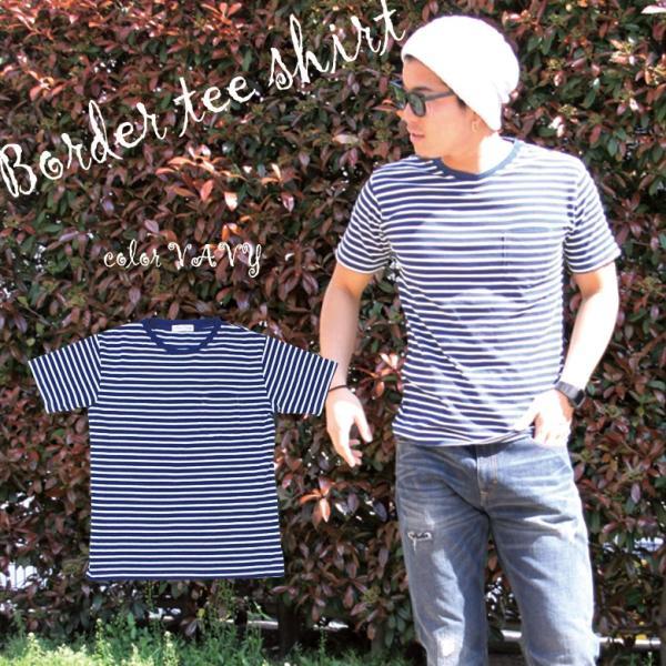 ボーダー Tシャツ メンズ 胸ポケット カットソー TEE 半袖 アメカジ ストリート系 ファッション かっこいい|attention-store|03
