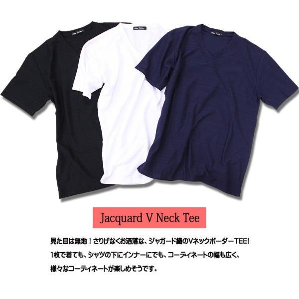 メンズ Tシャツ ジャガード ボーダー Vネック ホワイト ブラック ネイビー M L LL カジュアル ストリート ファッション|attention-store|02