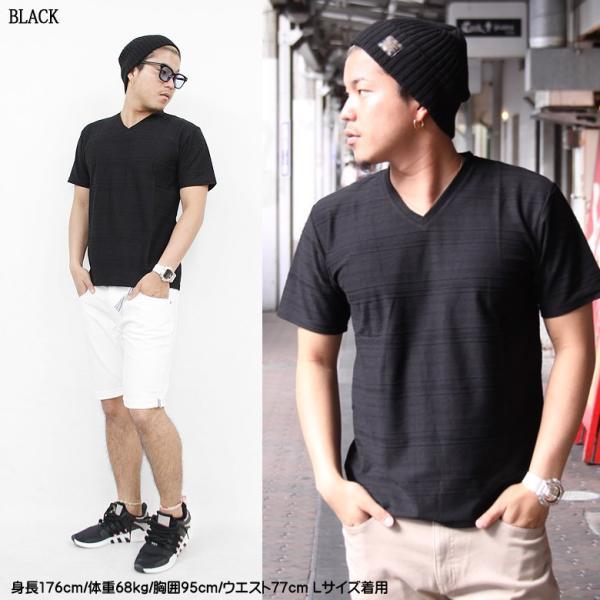メンズ Tシャツ ジャガード ボーダー Vネック ホワイト ブラック ネイビー M L LL カジュアル ストリート ファッション|attention-store|04