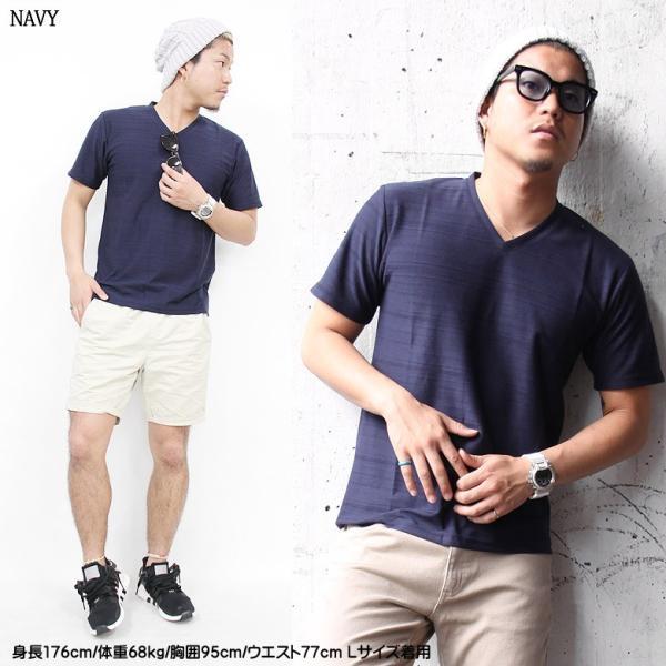 メンズ Tシャツ ジャガード ボーダー Vネック ホワイト ブラック ネイビー M L LL カジュアル ストリート ファッション|attention-store|05