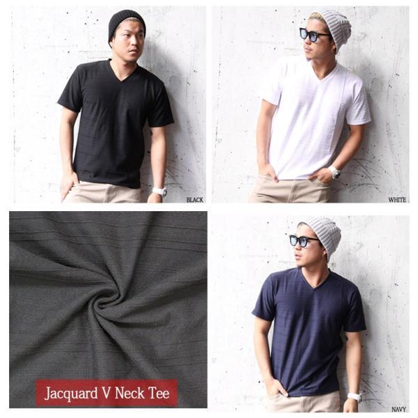 メンズ Tシャツ ジャガード ボーダー Vネック ホワイト ブラック ネイビー M L LL カジュアル ストリート ファッション|attention-store|06