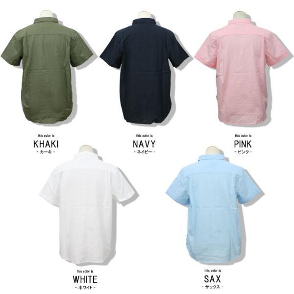 シャツ メンズ 綿麻 半袖 無地 リネンシャツ リアルコンテンツ REALCONTENTS 白 ホワイト 紺 ネイビー M L XL XXL ストリート系 ファッション|attention-store|03