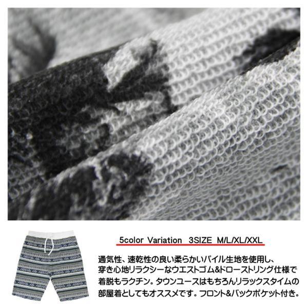 ショートパンツ メンズ ハーフパンツ ボトムス ボーダー 総柄 ミニ裏毛 イージーパンツ M L LL 大きいサイズ おしゃれ かっこいい|attention-store|16