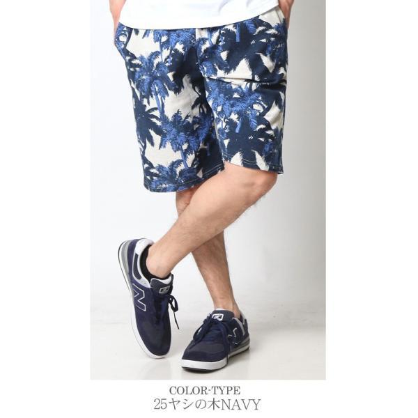 ショートパンツ メンズ ハーフパンツ ショーツ 短パン 半ズボン イージーパンツ ボーダー 総柄 星条旗 黒 ネイビー M L XL 2L LL 大きいサイズ|attention-store|11