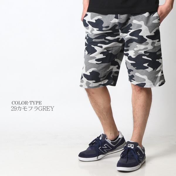 ショートパンツ メンズ ハーフパンツ ショーツ 短パン 半ズボン イージーパンツ ボーダー 総柄 星条旗 黒 ネイビー M L XL 2L LL 大きいサイズ|attention-store|14