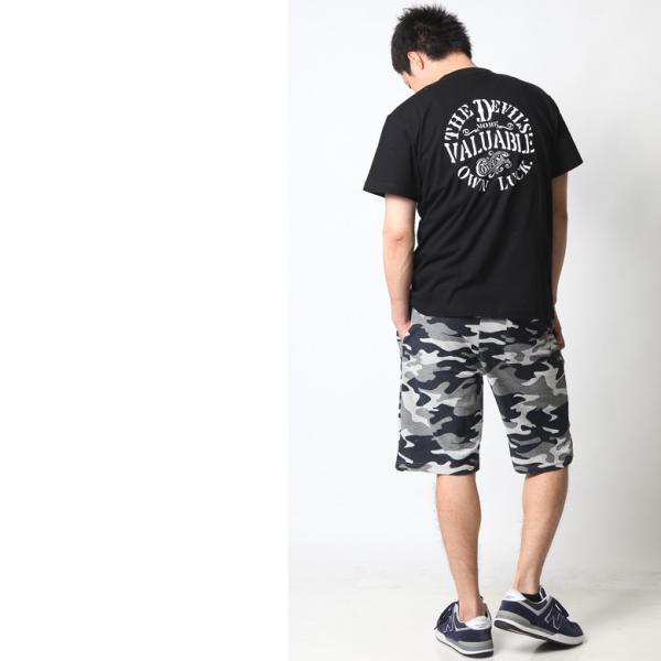 ショートパンツ メンズ ハーフパンツ ショーツ 短パン 半ズボン イージーパンツ ボーダー 総柄 星条旗 黒 ネイビー M L XL 2L LL 大きいサイズ|attention-store|15