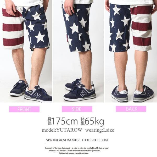 ショートパンツ メンズ ハーフパンツ ショーツ 短パン 半ズボン イージーパンツ ボーダー 総柄 星条旗 黒 ネイビー M L XL 2L LL 大きいサイズ|attention-store|17