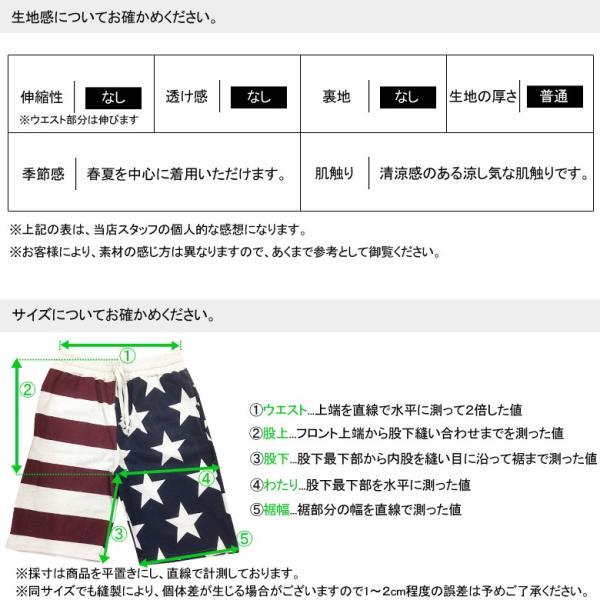 ショートパンツ メンズ ハーフパンツ ショーツ 短パン 半ズボン イージーパンツ ボーダー 総柄 星条旗 黒 ネイビー M L XL 2L LL 大きいサイズ|attention-store|20