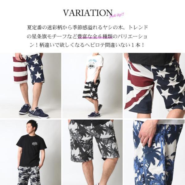 ショートパンツ メンズ ハーフパンツ ショーツ 短パン 半ズボン イージーパンツ ボーダー 総柄 星条旗 黒 ネイビー M L XL 2L LL 大きいサイズ|attention-store|04