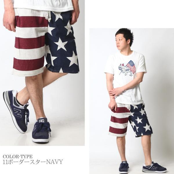 ショートパンツ メンズ ハーフパンツ ショーツ 短パン 半ズボン イージーパンツ ボーダー 総柄 星条旗 黒 ネイビー M L XL 2L LL 大きいサイズ|attention-store|05
