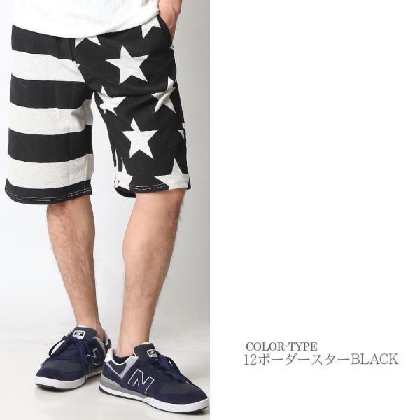 ショートパンツ メンズ ハーフパンツ ショーツ 短パン 半ズボン イージーパンツ ボーダー 総柄 星条旗 黒 ネイビー M L XL 2L LL 大きいサイズ|attention-store|07