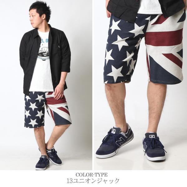 ショートパンツ メンズ ハーフパンツ ショーツ 短パン 半ズボン イージーパンツ ボーダー 総柄 星条旗 黒 ネイビー M L XL 2L LL 大きいサイズ|attention-store|09