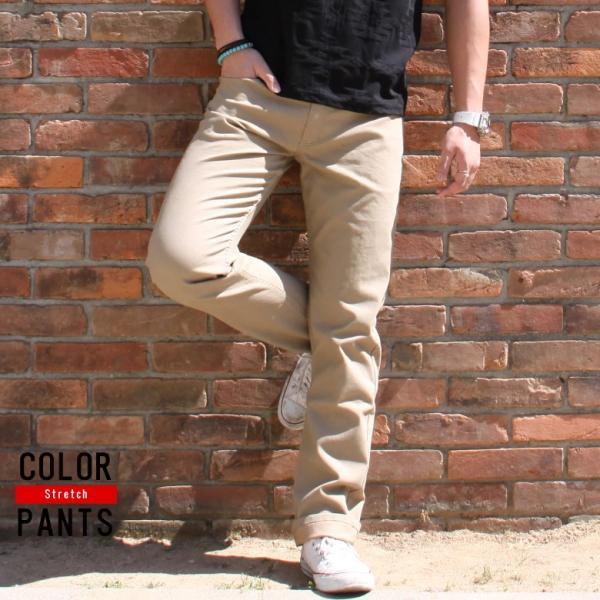 チノパン メンズ カラーパンツ ボトムス ストレッチ コットンパンツ リアルコンテンツ 白 ホワイト 黒 ブラック ベージュ かっこいい アメカジ ファッション|attention-store|03