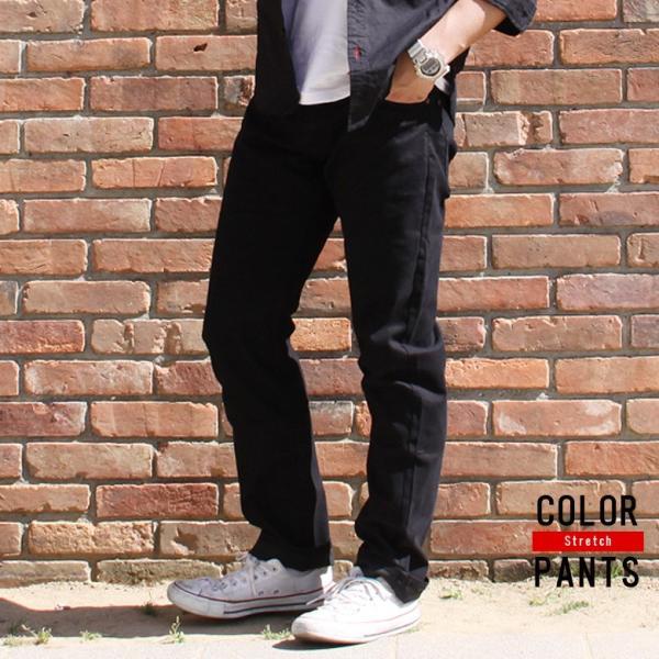 チノパン メンズ カラーパンツ ボトムス ストレッチ コットンパンツ リアルコンテンツ 白 ホワイト 黒 ブラック ベージュ かっこいい アメカジ ファッション|attention-store|05
