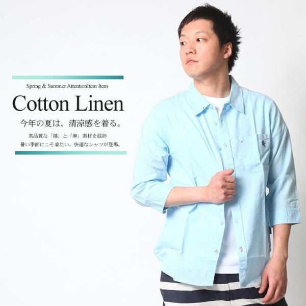 シャツ メンズ 綿麻 7分袖 カジュアルシャツ リネンシャツ リアルコンテンツ 白 ホワイト 紺 ネイビー M L XL XXL ストリート系 ファッション|attention-store|02
