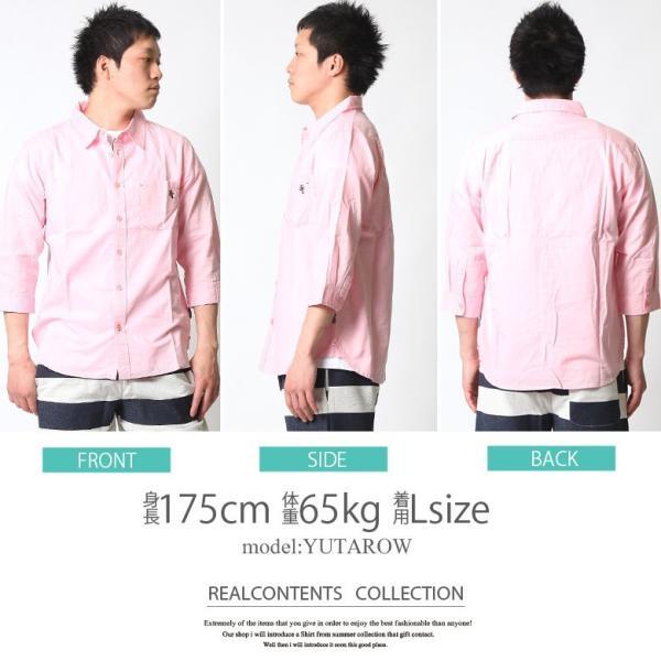 シャツ メンズ 綿麻 7分袖 カジュアルシャツ リネンシャツ リアルコンテンツ 白 ホワイト 紺 ネイビー M L XL XXL ストリート系 ファッション|attention-store|16