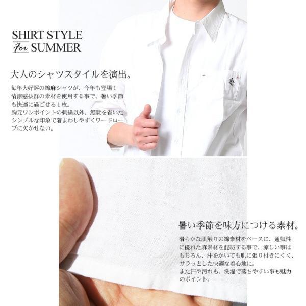 シャツ メンズ 綿麻 7分袖 カジュアルシャツ リネンシャツ リアルコンテンツ 白 ホワイト 紺 ネイビー M L XL XXL ストリート系 ファッション|attention-store|04