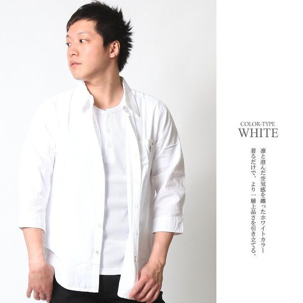 シャツ メンズ 綿麻 7分袖 カジュアルシャツ リネンシャツ リアルコンテンツ 白 ホワイト 紺 ネイビー M L XL XXL ストリート系 ファッション|attention-store|05